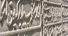 nume-arabe